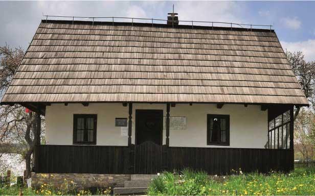 """Casa Memorială """"Ciprian Porumbescu"""""""